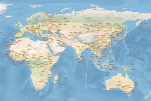 Biosphere Reserves in North America Map